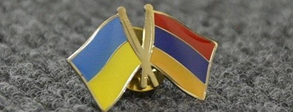 вид на жительство в украине для граждан армении