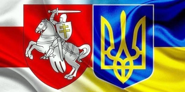 вид на жительство в украине для белорусов