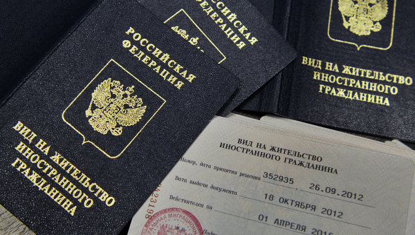 вид на жительство в украине для россиян