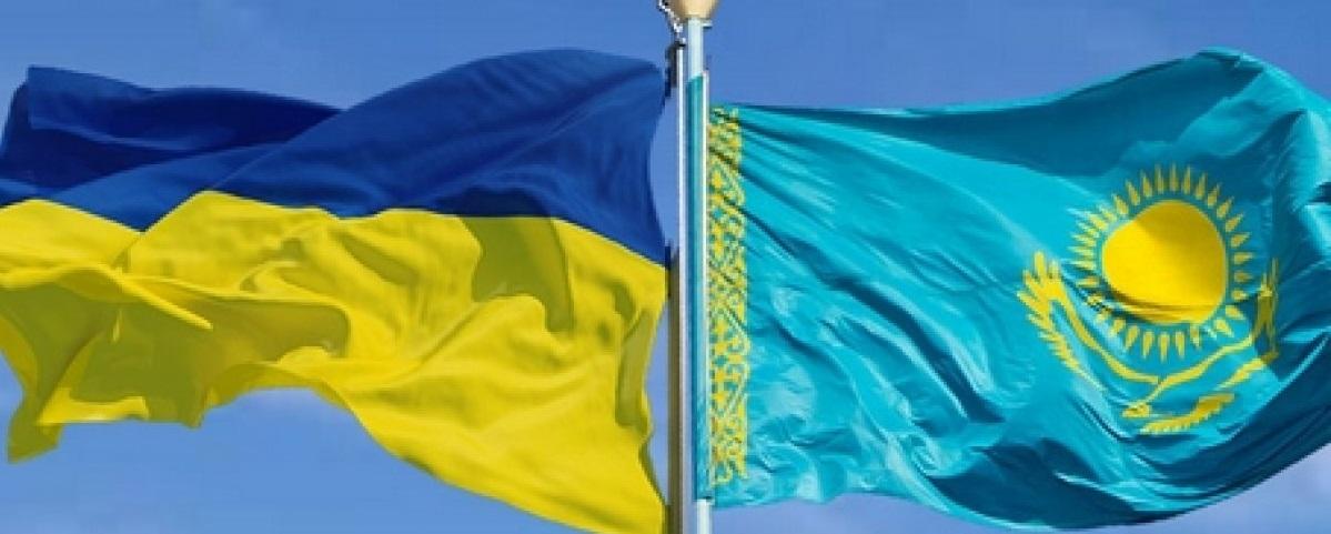 вид на жительство в Украине для граждан казахстана