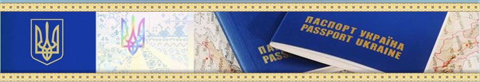 продление срока пребывания иностранца в украине