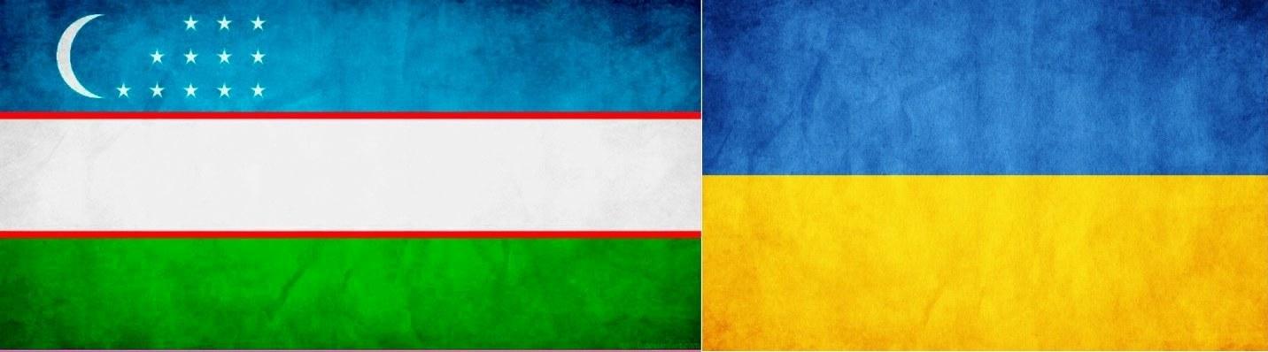 вид на жительство в украине для граждан узбекистана