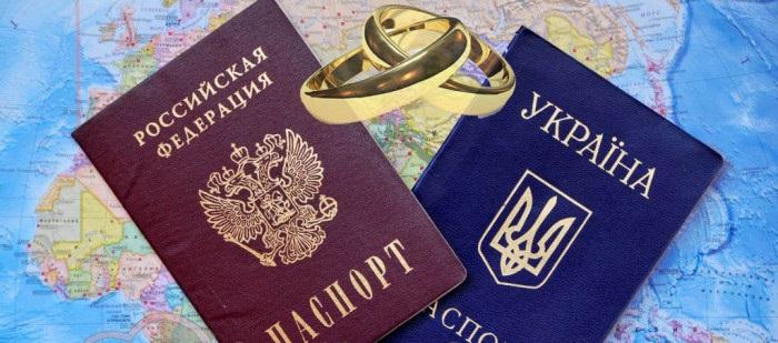 гражданство украины через брак