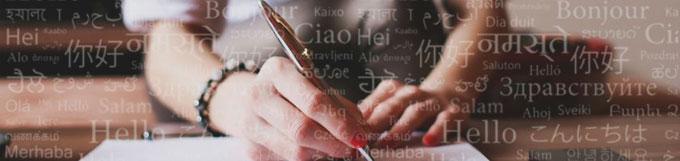 переклады паспорта и документов иностранца
