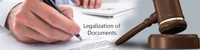 легализация иностранных документов