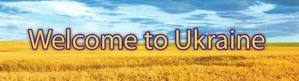 вид на жительство в украине без оснований